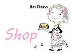 Andeco Shop