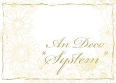 アンデコシステム